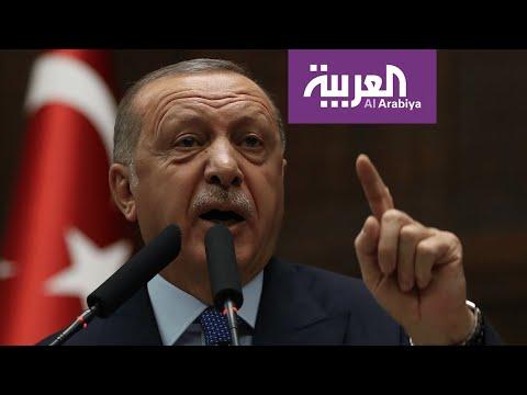 أردوغان: كلمتي ما تنزلش الأرض  | DNA  - نشر قبل 3 ساعة