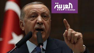 أردوغان: كلمتي ما تنزلش الأرض  | DNA