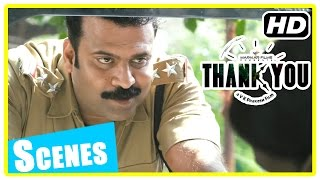 Thank You Malayalam Movie | Scenes | Police wireless phone go missing | Tini Tom