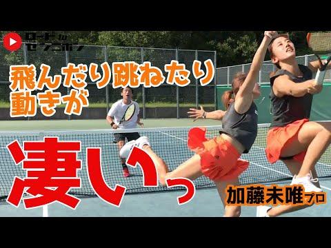 【3本目】加藤未唯プロラリー対決!テクニック|ポイント練習|ボレー|フットワーク|ロードtoゼンニホン