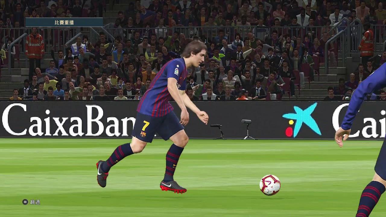 Pro Evolution Soccer 17