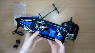 Rc Boot H100 unboxing/review  [German/HD]
