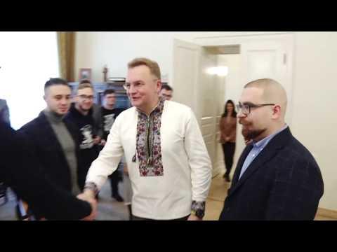 lvivadm: Мер Львова зустрівся з поважними гостями урочистого відкриття МолоДвіжЦентр. Львів