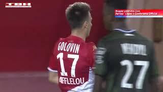 Александр Головин в символической сборной чемпионата Франции