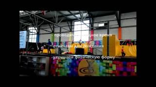 В Отрыве в Челябинске