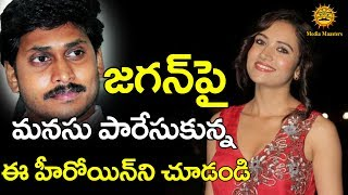 This Tollywood Heroine Shocking Comments on YS ...