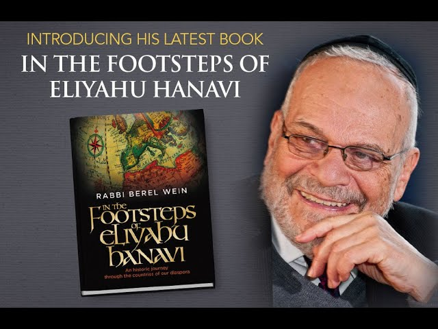 Rabbi Berel Wein   In The Footsteps of Eliyahu HaNavi   Kehillas Shivtei Yeshurun, RBS 2019