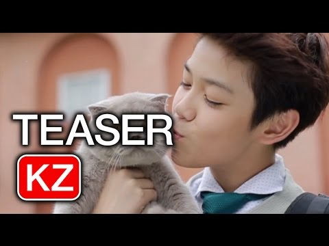 เพลง teaser