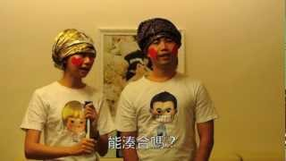 搞笑結婚進場影片(相聲 三個傻瓜 3 Idiots).mov