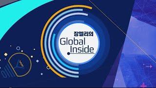 [내외경제TV] 미국 블랙리스트에 삭제된 샤오미, 6%…