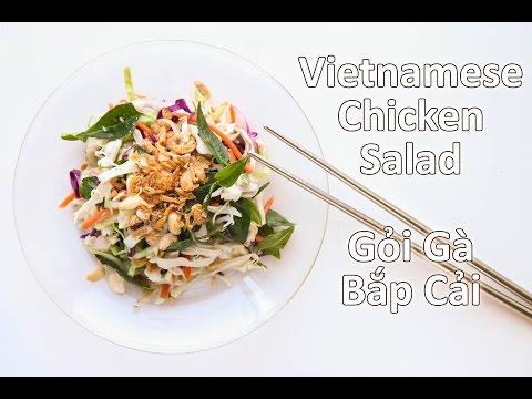 How to Make Vietnamese Chicken Salad (Goi Ga Bap Cai)