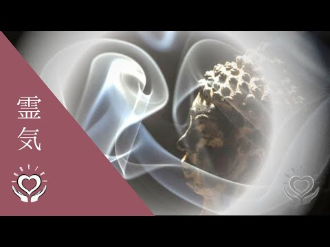 Reiki for Space Clearing | Space Cleansing & Enhancing Energy