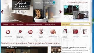 Презентация: Магазин и оборудование.Студия АРТтим(, 2012-07-03T09:13:20.000Z)