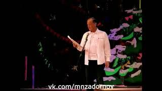 """Михаил Задорнов """"Дружественная матерщина"""" (Концерт в Тихвине, 25.12.11)"""