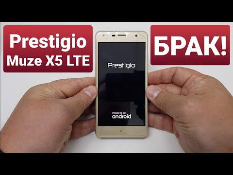 PRESTIGIO MUZE X5 LTE PSP5518 DUO Touch Screen Not Respond / сенсор не реагирует