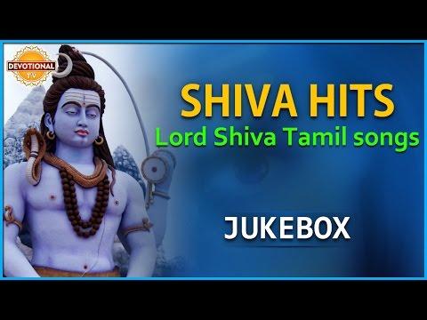 Lord Shiva Tamil Devotional Songs | Sivan...