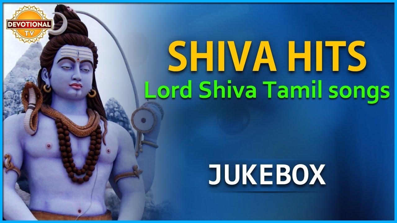 lord shiva tamil devotional songs sivan tamil hits audio jukebox devotional tv youtube