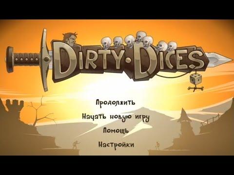 DirtyDices - Необычная ролевая игра на Android(Обзор/Review)
