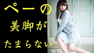 欅坂46渡辺梨加.