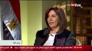 بالفيديو.. وزيرة الهجرة: عدد المصريين بالخارج يتجاوز الـ11 مليون مواطن