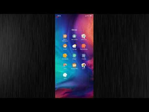 Как поставить Живые видеообои на Xiaomi.Без ROOT
