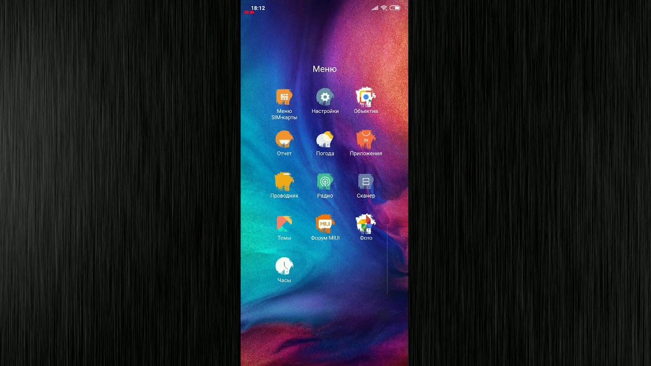 Живые Обои На Xiaomi Redmi