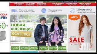 заработок в интернете продажа одежды