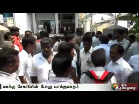 Scuffle Between ADMK And DMK Cadres During Campaign Gudiyatham