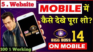How to Download BIGG BOSS 14 EPISODES for FREE   BIGG BOSS 14 Episode Download   BIGG BOSS S14 2020
