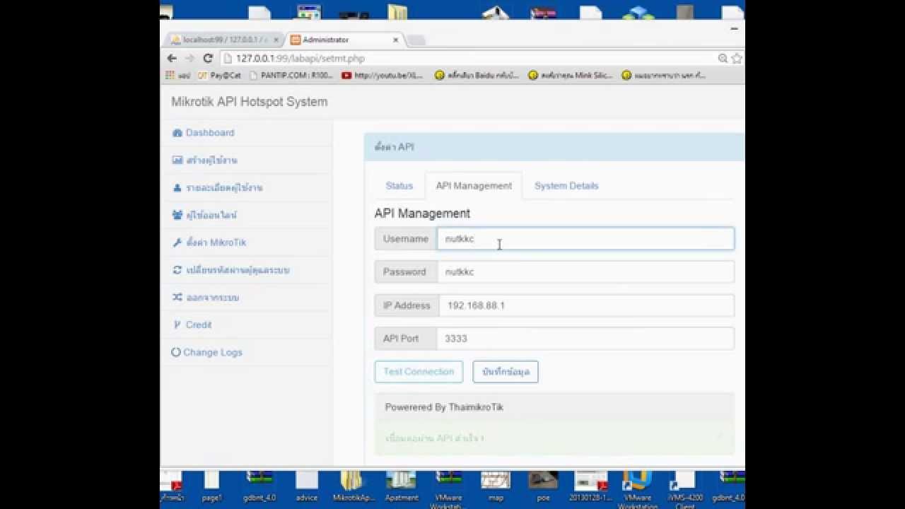 Mikrotik API Lab