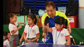 Publication Date: 2017-09-18 | Video Title: 聖公會基榮小學_1718_乒乓球示範