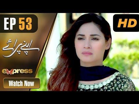 Apnay Paraye - Episode 53 - Express Entertainment Dramas
