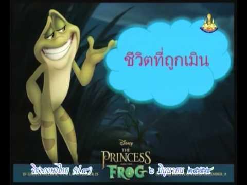 055 540606 P4tha A ภาษาไทยป 4