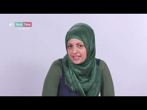 Cose da non chiedere | Musulmani