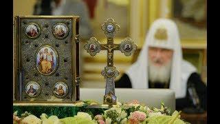 Пякин В.В. о РПЦ и православии. Какое будущее ждет православие?