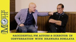 Chalo Cinema I Accidental Prime Minister I Akshaye Khanna I Anupam Kher I Vijay Gutte