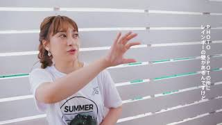 【SUMMER&IDOL SPECIAL MOVIE ♯4】 「SUMMER&IDOL」中塚智実(フォトプ...