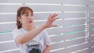 【SUMMER&IDOL SPECIAL MOVIE ♯4】 「SUMMER&IDOL」中塚智実(フォトプロデューサー)インタビュー 「SUMMER&IDOL」は、&IDOLプロジェクトの第1弾として、 ...