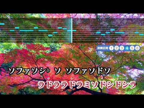 渡月橋 〜君 想ふ〜/倉木麻衣【伴奏のみ】