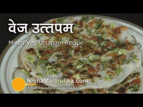 Vegetable uthappam recipe youtube forumfinder Images