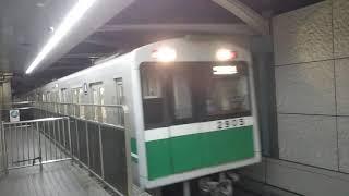 大阪メトロ中央線、2905F 学研奈良登美ヶ丘行き