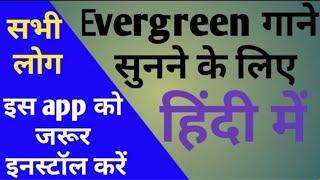 इस वीडियो को देखने के बाद खुद को रोक ना सके गिराने से | By! smart india app
