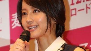 女優の堀北真希さんが11月19日、東京都内で行われた主演映画「麦子さん...
