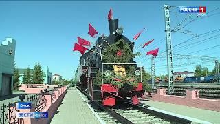В Омске открылся уникальный вагон музей