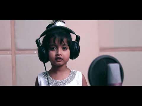 Little Parri Nice Voice Jo Mangi Thi Dua