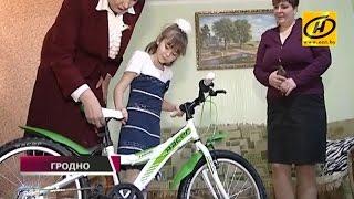 Благотворительная акция «Наши дети» подарила первоклашке из Гродно велосипед