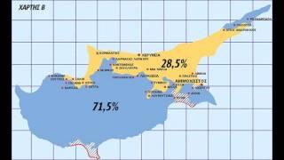 Ν. Λυγερός - Τελείωσαν οι ψευδαισθήσεις για το Κυπριακό