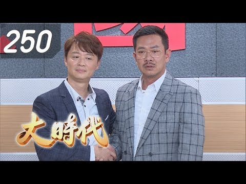 大時代 Great Times EP250|MEES G 淨痘系列