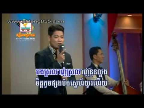 RHM VCD Vol 191 Pheakdey Sabay Chet - Preap Sovat