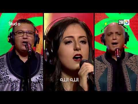 Nidae El Hassan - ملحمة نداء الحسن  - Coke Studio